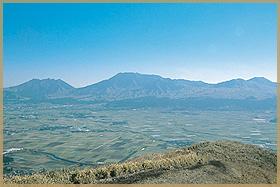 大観峰イメージ