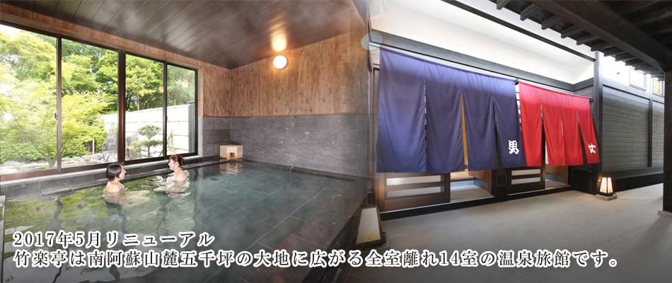アルカリ単純泉の天然温泉の大浴場。露天風呂や貸切洞窟風呂もあり。